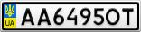 Номерной знак - AA6495OT