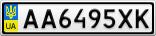 Номерной знак - AA6495XK