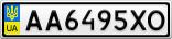 Номерной знак - AA6495XO