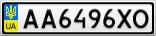 Номерной знак - AA6496XO