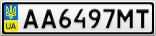 Номерной знак - AA6497MT