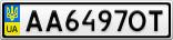 Номерной знак - AA6497OT