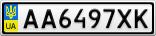 Номерной знак - AA6497XK