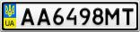 Номерной знак - AA6498MT
