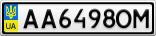Номерной знак - AA6498OM