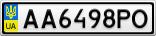 Номерной знак - AA6498PO