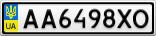 Номерной знак - AA6498XO
