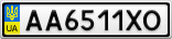 Номерной знак - AA6511XO
