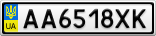 Номерной знак - AA6518XK