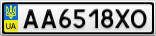 Номерной знак - AA6518XO