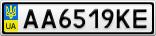 Номерной знак - AA6519KE