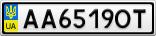 Номерной знак - AA6519OT
