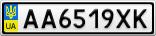 Номерной знак - AA6519XK