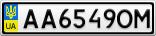 Номерной знак - AA6549OM