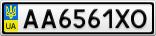Номерной знак - AA6561XO