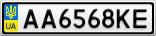 Номерной знак - AA6568KE