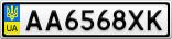 Номерной знак - AA6568XK