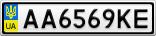 Номерной знак - AA6569KE