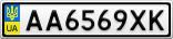 Номерной знак - AA6569XK