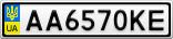 Номерной знак - AA6570KE