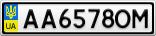 Номерной знак - AA6578OM