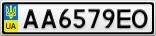 Номерной знак - AA6579EO