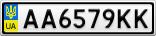 Номерной знак - AA6579KK