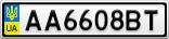 Номерной знак - AA6608BT