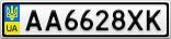 Номерной знак - AA6628XK