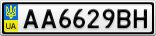 Номерной знак - AA6629BH