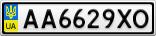 Номерной знак - AA6629XO