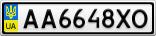 Номерной знак - AA6648XO