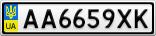 Номерной знак - AA6659XK