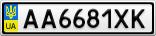 Номерной знак - AA6681XK
