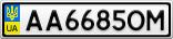 Номерной знак - AA6685OM