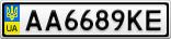 Номерной знак - AA6689KE