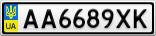 Номерной знак - AA6689XK