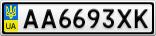 Номерной знак - AA6693XK