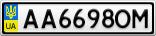 Номерной знак - AA6698OM
