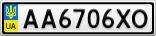 Номерной знак - AA6706XO