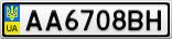 Номерной знак - AA6708BH