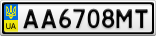 Номерной знак - AA6708MT
