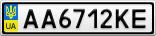 Номерной знак - AA6712KE