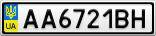 Номерной знак - AA6721BH