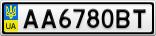 Номерной знак - AA6780BT