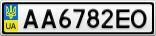 Номерной знак - AA6782EO