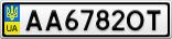 Номерной знак - AA6782OT