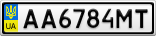 Номерной знак - AA6784MT