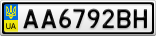 Номерной знак - AA6792BH