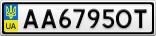 Номерной знак - AA6795OT